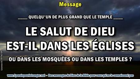 2018 1012 le salut de dieu est il dans les eglises ou dans les mosquees ou dans les temples minia1