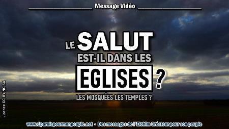 2018 1012 le salut de dieu est il dans les eglises ou dans les mosquees ou dans les temples minia3 450