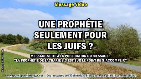 2020 0314 une prophetie seulement pour les juifs 450