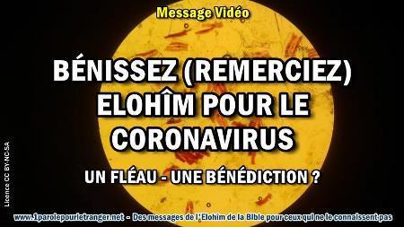 2020 0320 benissez remerciez elohim pour le coronavirus minia1 450