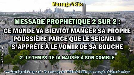 2020 0429 message prophetique 2 sur 2 ce monde va bientot manger sa propre poussiere parce que le seigneur s apprete a le vomir de sa bouche minia1 450