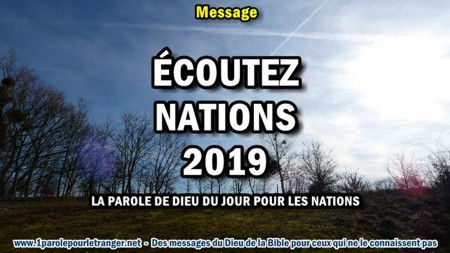 Ecoutez nations 2019 la parole de dieu du jour pour les nations minia1